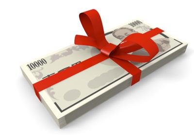 ブックオフコーポレーション(3313)が長期保有者向けの優待を拡充。