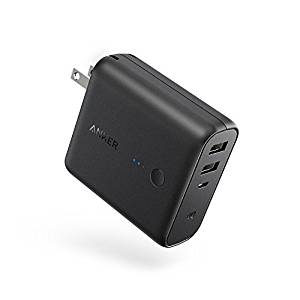 お勧めのモバイルバッテリー搭載のUSB急速充電器(海外旅行時に活躍)