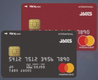 私がメインに使っている年会費無料、高還元率で使い勝手の良いクレジットカード。